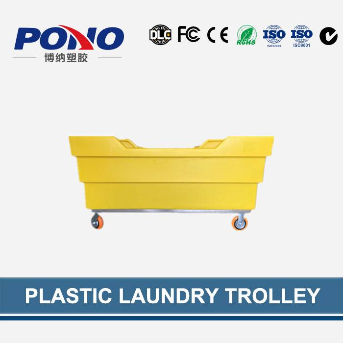 Top-level Pono9001 rotational moulding laundry trolley for linen collecting and distributing with lo