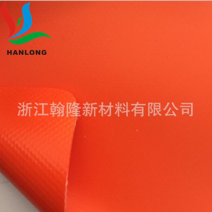 Han Long PVC fabric