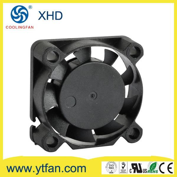 25x25x07mm 5V 12V 12v dc ceiling fans