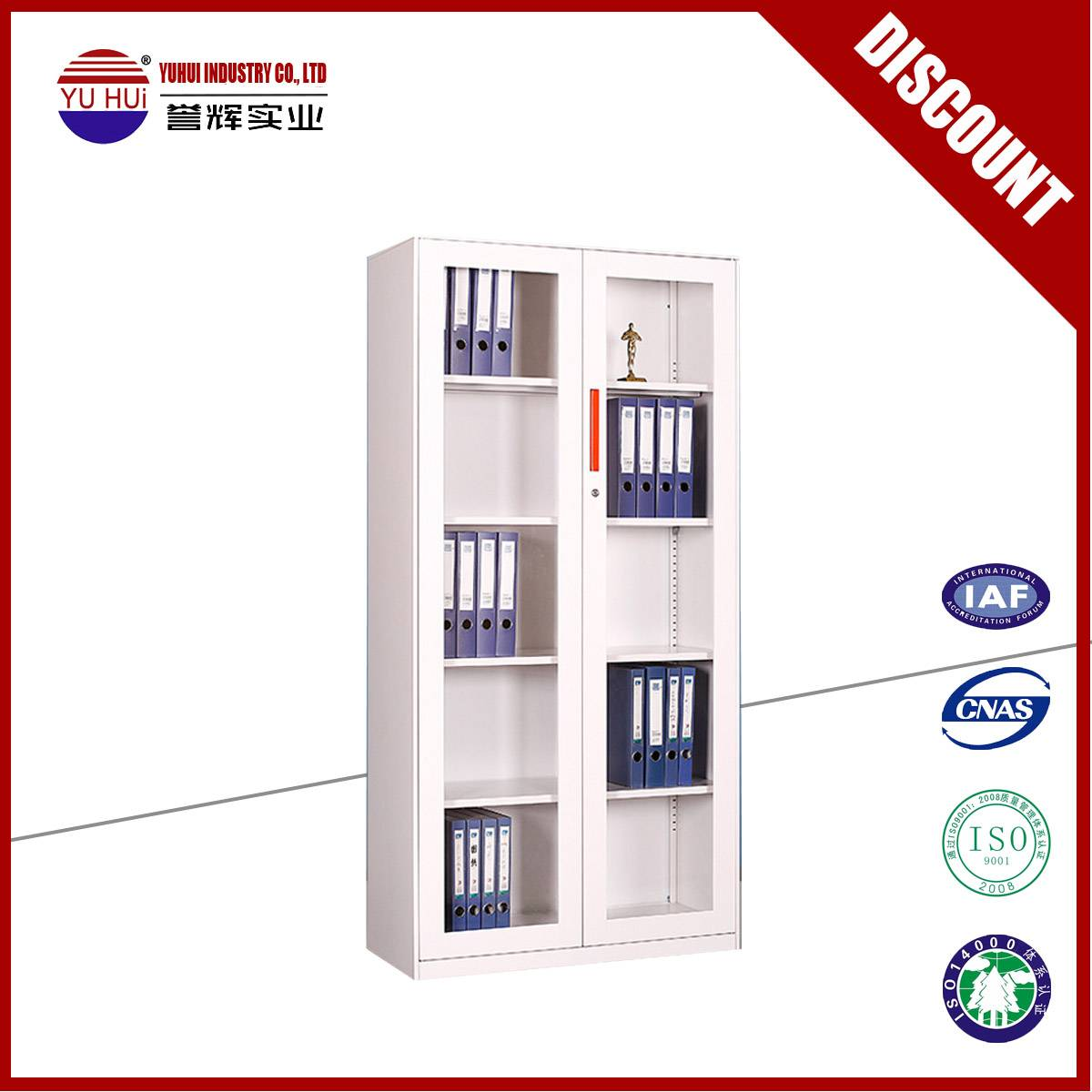 Yuhui hot selling filing storage cabinet with glass door