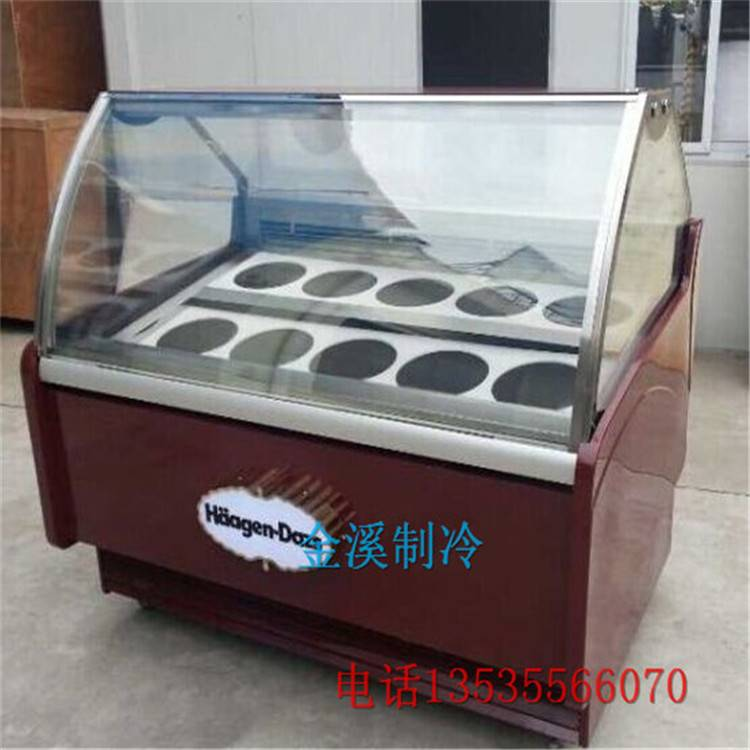 1.8m ice cream showcase,1.8 meter 10 pots Haagen-Dazs ice cream showcase freezer