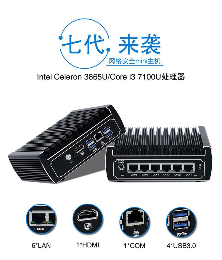New DDR4 Pfsense Box 7th Gen Kaby Lake Intel i5 7200u 2.5GHz Dual Core Fanless Mini PC 6 lans