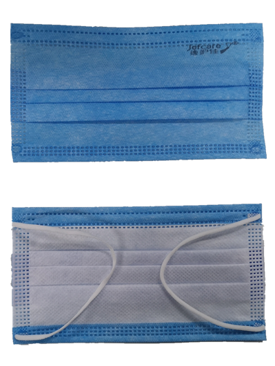Jefcare Disposable Medical Mask