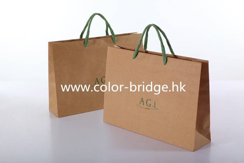 Hot Sale Customizing Yellow Kraft Shopping Paper Hand Bag Portable Gift Bag