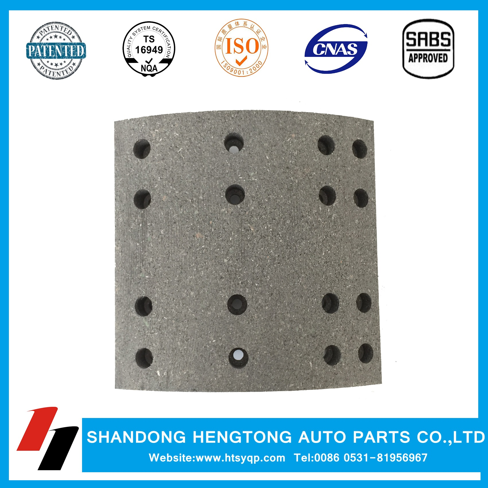 Brake lining 4515 with rivets