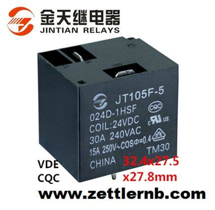 40A High Power Relay with Miniature Size (105F-5) PCB&QC