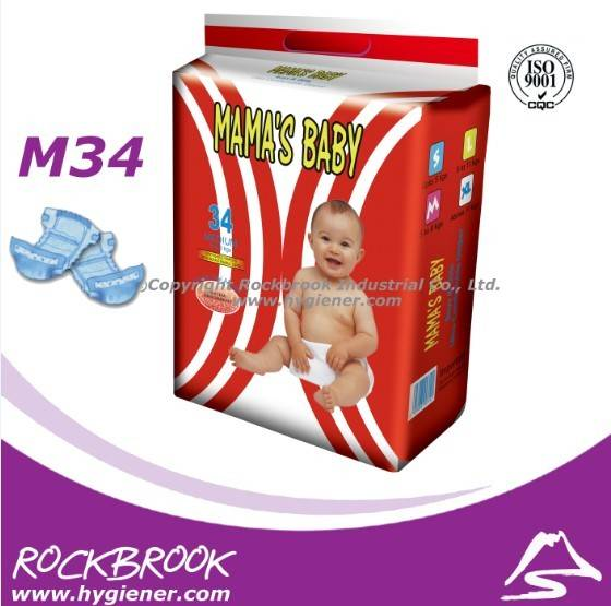2013 Cheap disposable aby diapers with high quality
