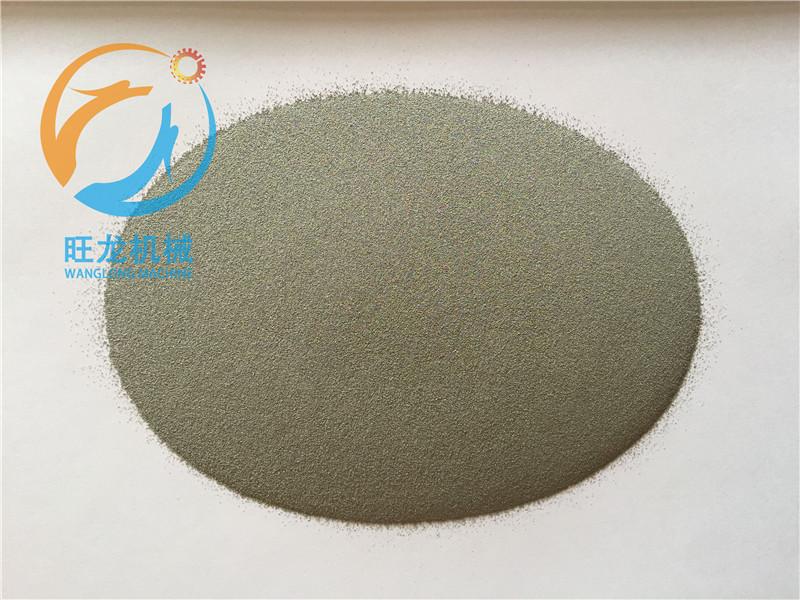 Tungsten carbide alloy powder
