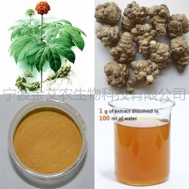 Panax notoginseng polysaccharides 70%UV