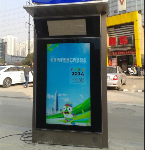43-inch Indoor LCD Information Display with Lighting Box, Electronic Display Signs