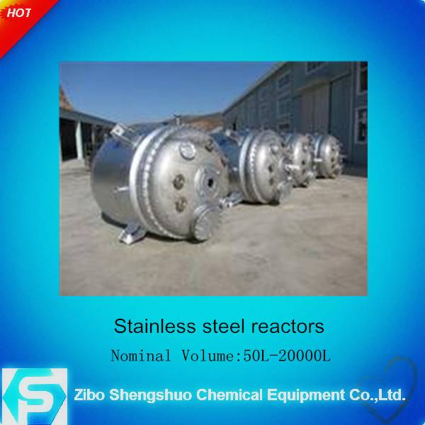 Chinese high quanlity jacket stainless steel reactor with mixer