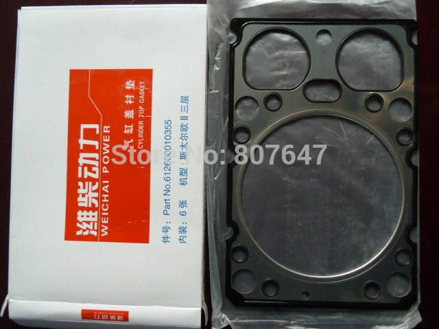 truck spare parts 612600040355 Cylinder head gasket of WD615 /WD618 /WP10 Series , HOWO /SINOTRUK