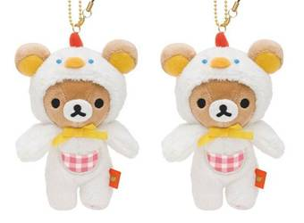 Mini Plush Bear Key Chain