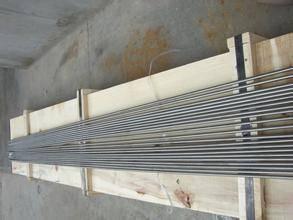 Gr5 titanium round bar Dia10*2000mm