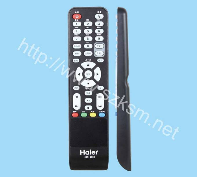 infrared thin 53key TV remote control