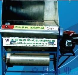 Head-Feed engine drive thresher