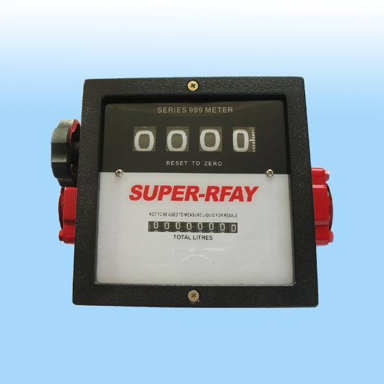 YYQ-150-40 fuel oil diesel fuel flow meter