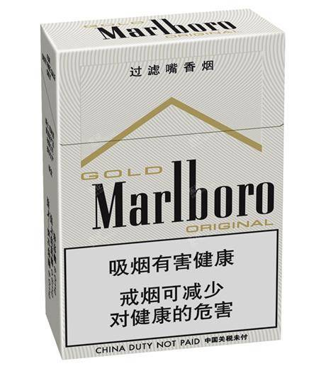 Cigarette packing box wholesale,cigarette display case, cigarette storage box printing