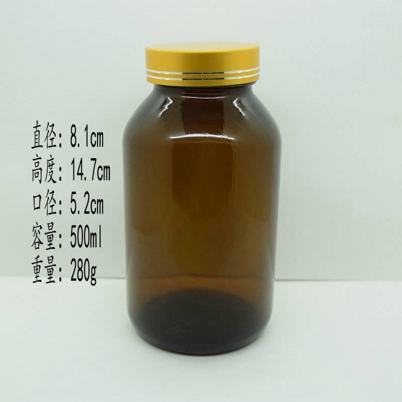 amber color glass medicine bottle
