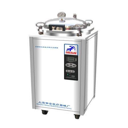 LDZX-50FBS Clamshell Vertical Pressure Steam Sterilizer