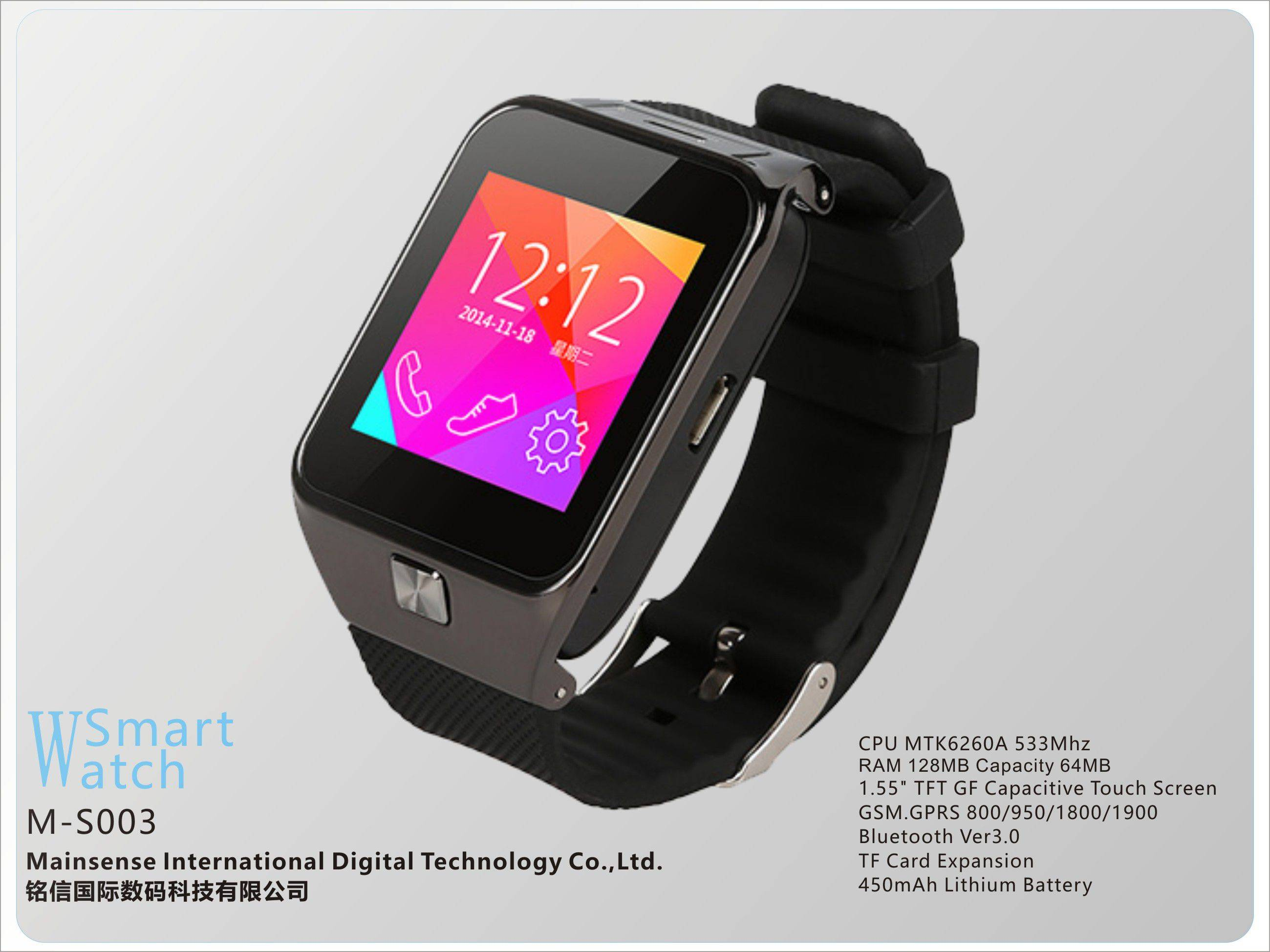 1.55Inch Smart Watch with GSM/GPRS Phone Function