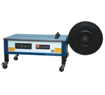 KZB-II adjustable strapping machine (low table)