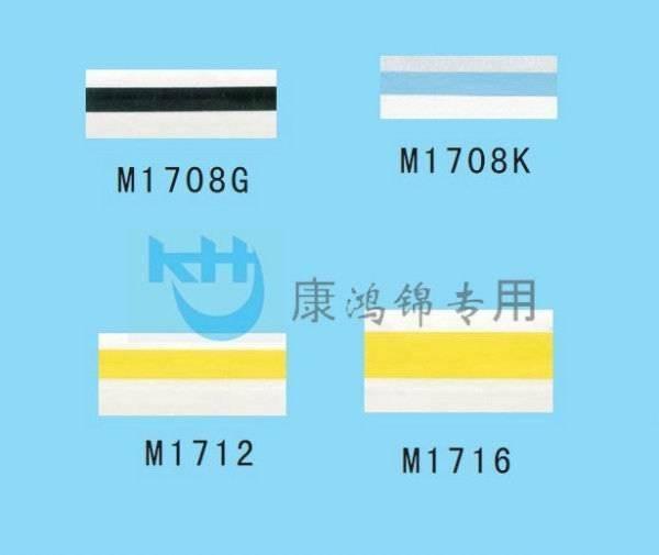 SMT Splice Tape