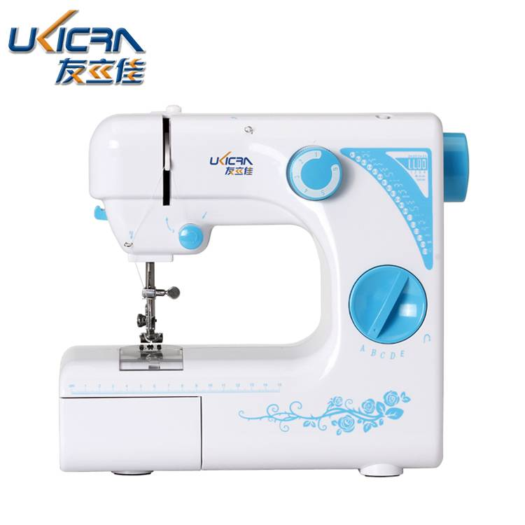 Multifunction domestic mini sewing machine