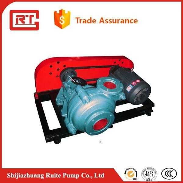 2/1.5B-AH Horizontal Slurry Pump