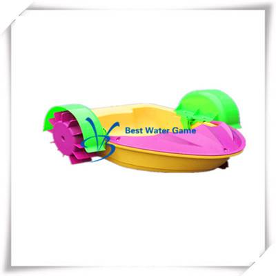 Water play paddle boat,handle paddler boats,kids play plastic paddle boat for sale