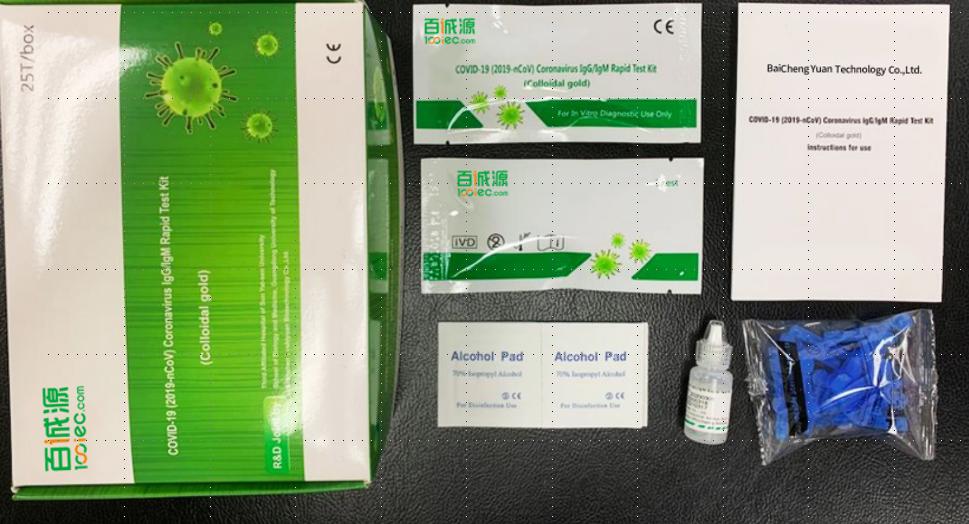 COVID-19---IgG-Igm Combo Rapid Test Kit