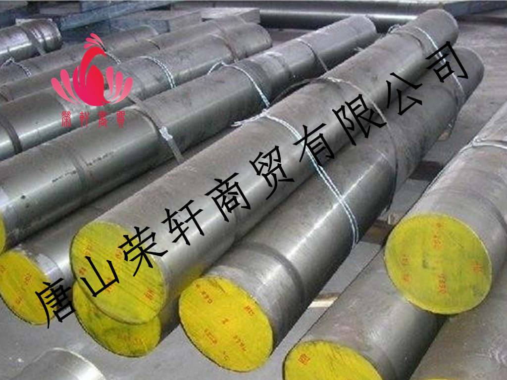 Super high strength low alloy steel