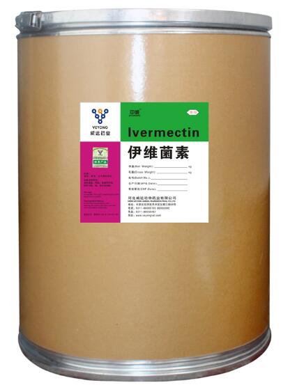 High quality Ivermectin CAS: 70288-86-7 for animal use