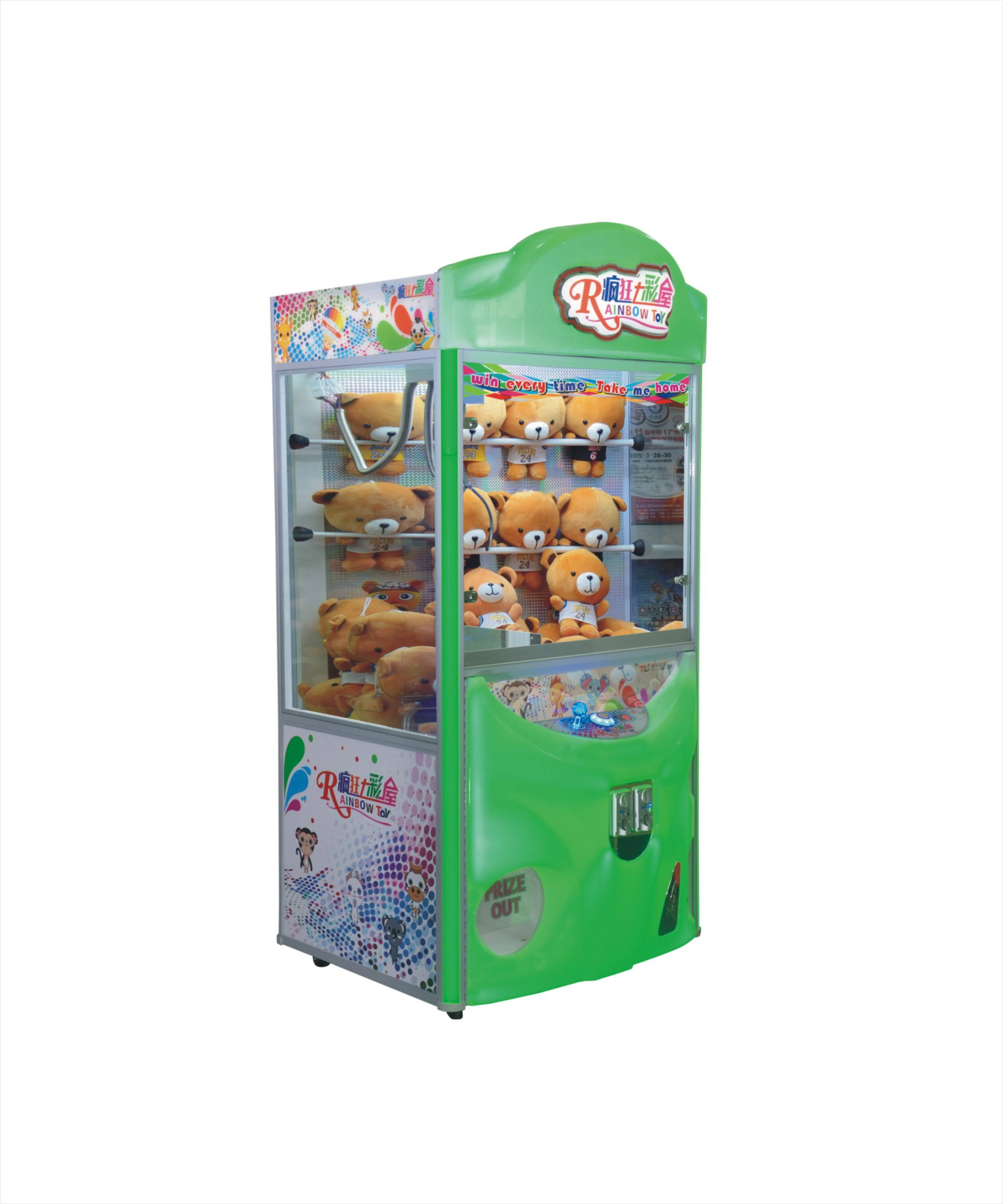Rainbow Toy gaint claw crane machine type vending game machine