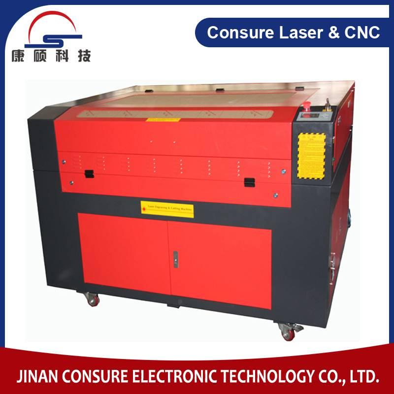 Hot-sale Laser Cutting Machine CS1290