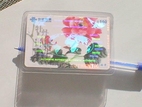 anti-fake hologram label,new laser hologram 3d sticker