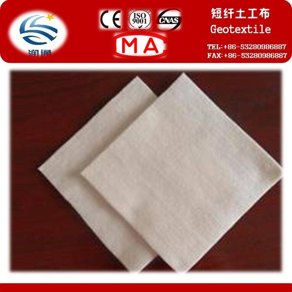 Short Fiber Needle Ppunched Nonwoven Geotextile