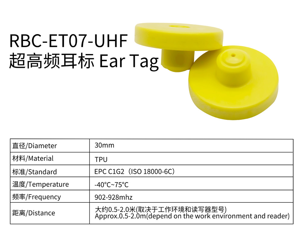 RFID Electronic ear tag for livestock two piece yellow
