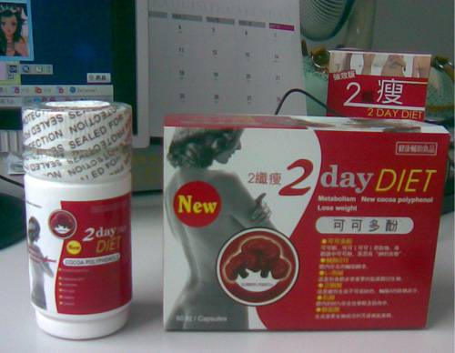 2 day diet (new package)