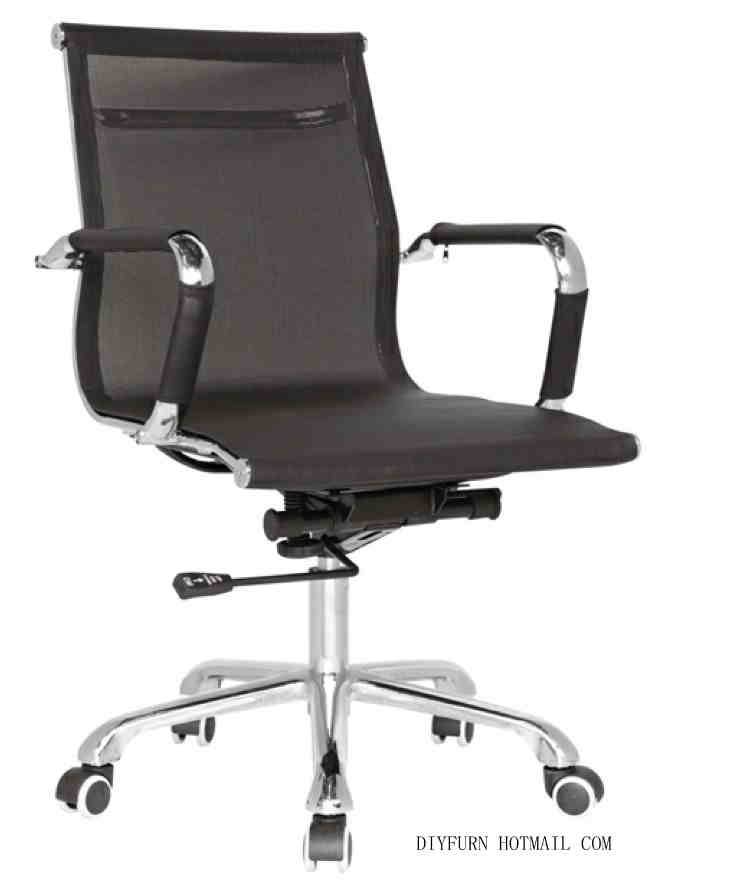 office/executive/mesh chair