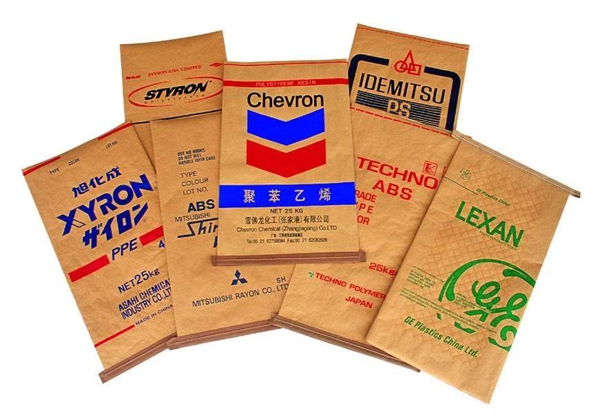 Hot Sealing Kraft Paper Valve Bag Industrial Use Bag