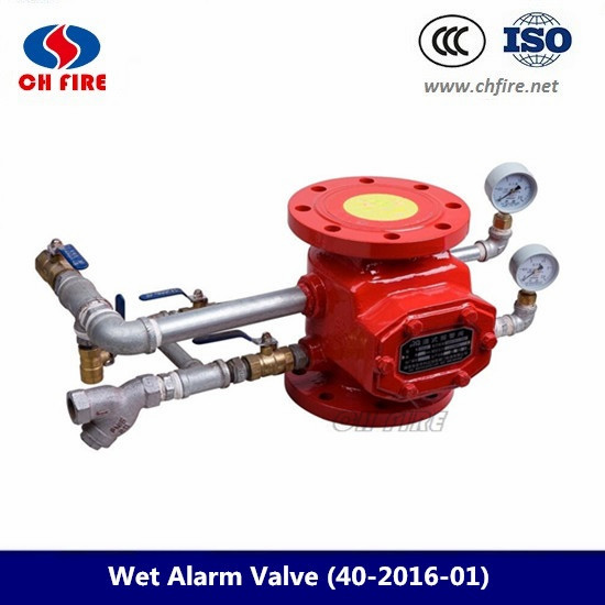 Wet fire alarm valve manufacturer