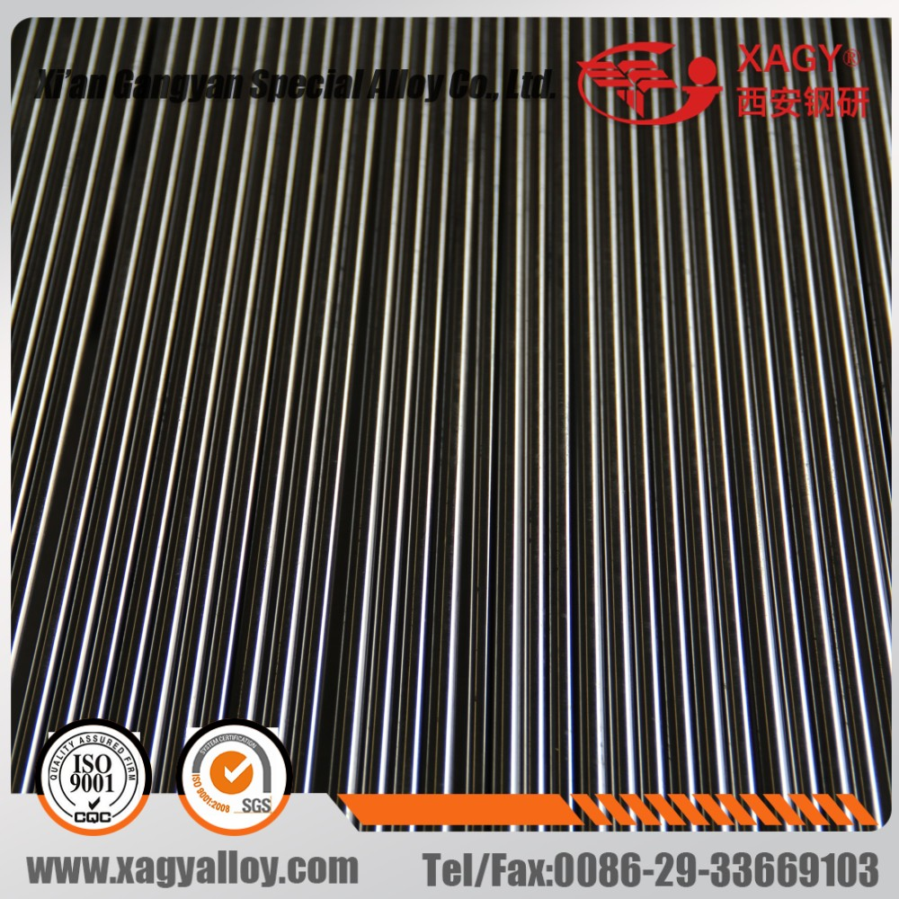 Anti-magnetic material,shielding ,magnetic core application 1J85