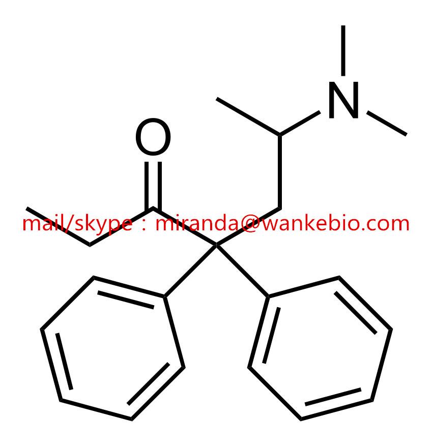 a methadone 76-99-3C21H27NO mail/skype:miranda(@)wankebio.com