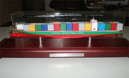 4250 Tue Container Ship Model