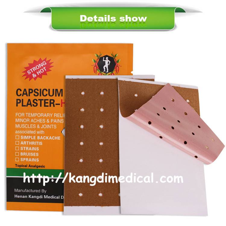 Kangdi fast sales OEM porous hot capsicum plaster