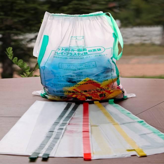 biodegradable drawstring plastic garbage bag