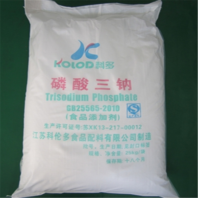 sodium phosphate tribasic food /pharma grade-manufacturer