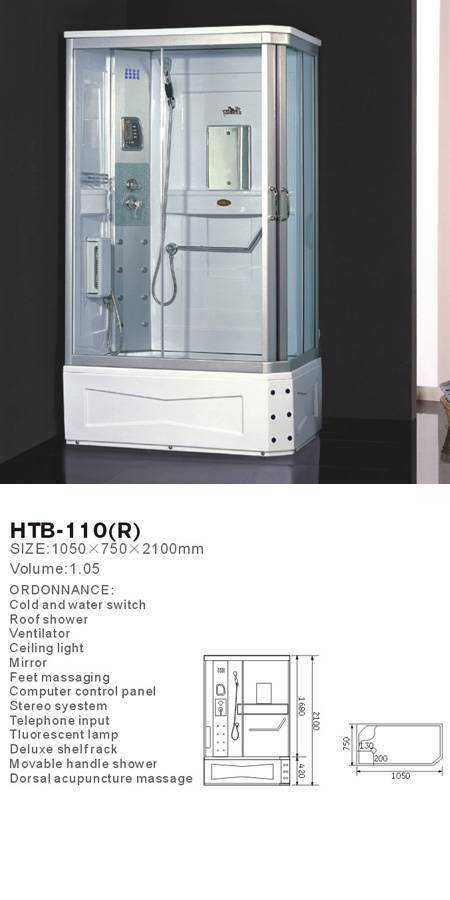supply AILISI HTB-107(R) shower room