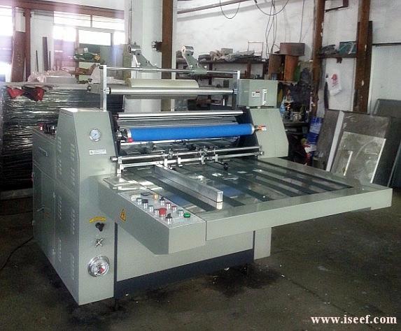 CE-lamination machine-Model YFMB